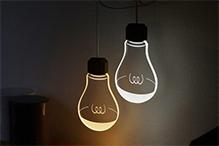 事業者さま向け光源提供